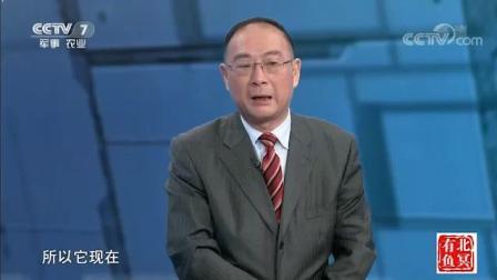金灿荣: 美国人认为中国很好说话, 但是人再好也是有脾气的