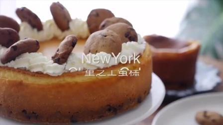 「私糖」美食: 你所不知道的重芝士做法《重芝士蛋糕》, 每一口都是力量!