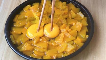 南瓜不用煮粥了, 加俩鸡蛋搅一搅, 比蛋糕还柔软, 我家隔仨差五做