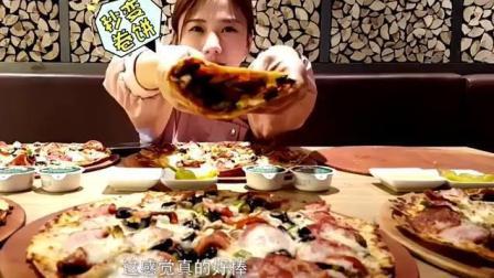 大胃王密子君- 0.1厚度的披萨- 满满的培根肉, 这次她吃嗨了!