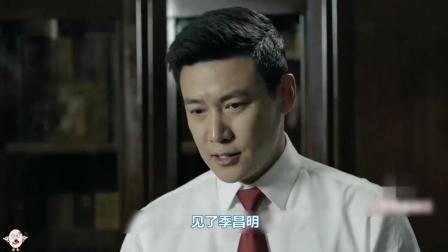 三分钟看完《人民的名义》第三十九集 侯亮平被正式停职