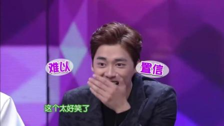贾乃亮和李易峰有血缘关系? 是因为甜馨和李易峰有这种关系