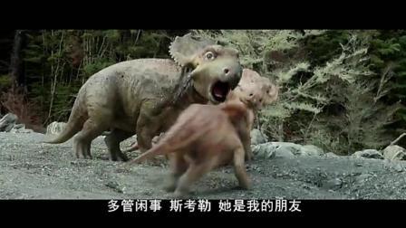 《与恐龙同行》, 恐龙也会争风吃醋