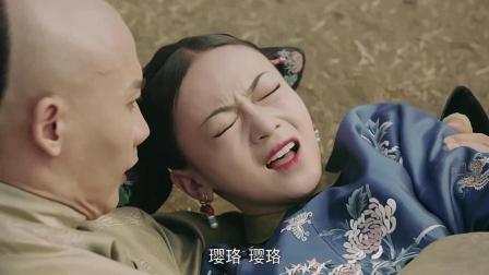 《延禧攻略》第49-50集剧情预告 吴谨言、聂远主演