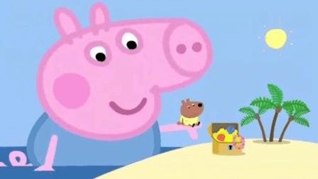 英文益智动画, 乔治变大了, 认识了熊宝宝!