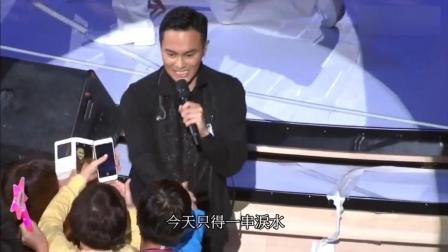 张智霖串烧演唱梅艳芳、张国荣及谭咏麟经典歌曲, 太帅!