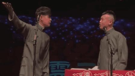 张云雷悄悄开车, 杨九郎脸都红了!