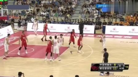 中国男篮明星VS美国明星 周鹏搞笑传球逗笑苏群