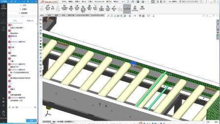 SolidWorks(非标设计)教程: 分流输送机设计精讲 中