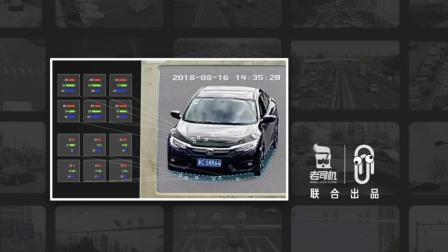 摄像头如何发现汽车的存在? 怎样科学的监测交通违章?
