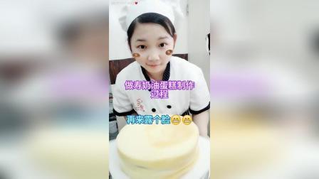 奶油寿桃+仙鹤蛋糕制作全过程