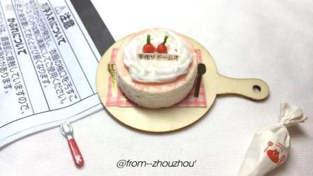 甜心芝士樱桃奶油粘土蛋糕