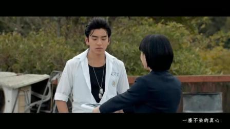 小幸运MV: 你是我最想留住的幸运, 或许再勇敢一点, 就跟你走了
