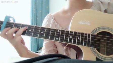 《拥抱》吉他弹唱, 来听听