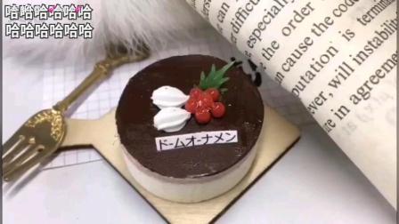提拉米苏手工粘土蛋糕教程