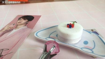 简约双层奶油粘土蛋糕