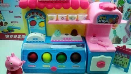 小猪佩奇的创意冰激凌店雪糕店开张喽