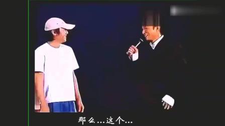 刘德华演唱会邀请周星驰, 他们不唱歌, 却依然引起阵阵尖叫