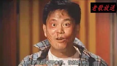 《漫画威龙》陈百祥的搞笑功底, 一点也不输周星驰