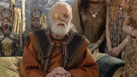 在雷神3的搞笑之余, 也不要忽略一件事, 毁灭仙宫的人到底是谁?