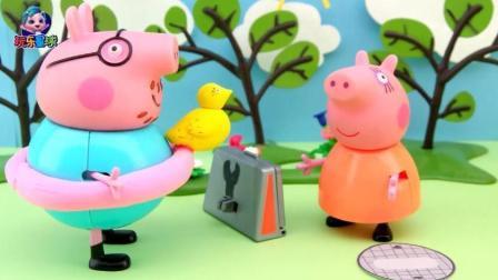 小猪佩奇猪妈妈洗刷刷水龙头坏了