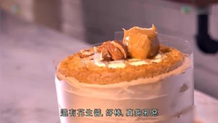 香港美食, 菠萝油杯子蛋糕, 荔枝蛋糕