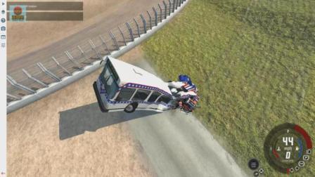 亚当熊 车祸模拟器: 火箭巴士一飞冲天, 坠落瞬间太真实