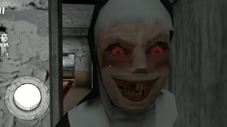 【The Nun恐怖修女】恐怖攻略解说-修女小姐姐想要男人