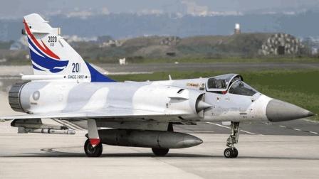 台空军求助法国为其升级幻影2000战机, 法国都不敢正面回应了