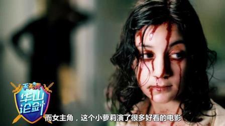 世界最经典5部吸血鬼电影, 《范海辛》垫底, 第一看的时候要带十字架
