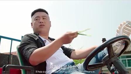 喜剧山炮进城, 赵四和宋晓峰搞笑片段