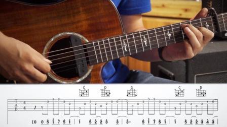 吉他弹唱教学《 周杰伦告白气球》