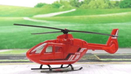 消防直升飞机模型飞行表演 儿童益智玩具育儿视频