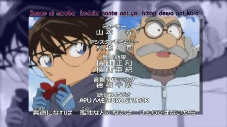 Detektiv Conan Ending 44 'Hitomi no melody' (Boyfriend) [HD]