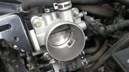 汽车保养常识: 如何清洗节气门? 学会了自己清洗!