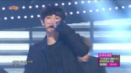 周觅、灿烈 - Rewind(挽回) - MBC音乐中心141115