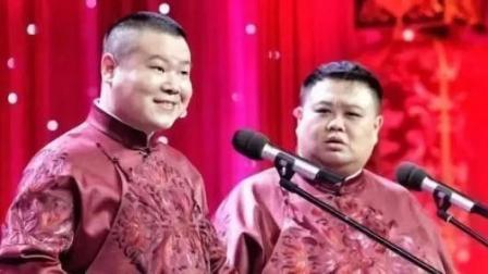岳云鹏最新相声《美女报恩》, 太搞笑了, 台下美