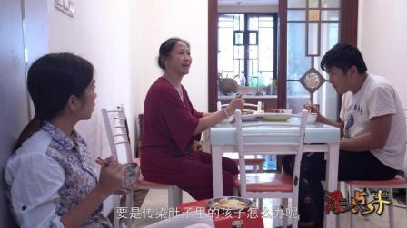 这样的婆婆真少见, 不让儿媳的姐姐上桌吃饭, 结局让人很感动
