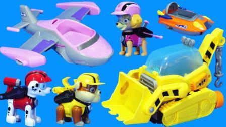 汪汪队立大功里的装备车玩具大集合
