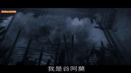 【谷阿莫】5分鐘看完2018颶風好壞的電影《飓风奇劫》