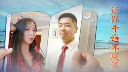 新婚幸福的两个人