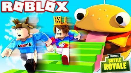 小格解说 Roblox巨型汉堡逃生: 穿越堡垒之夜世界! 小格被汉堡吃啦?