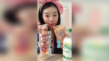 桃李面包系列
