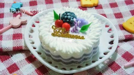 紫色系列水果蛋糕