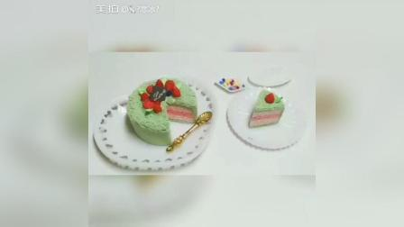 抹茶草莓粘土蛋糕制作, 你get了吗