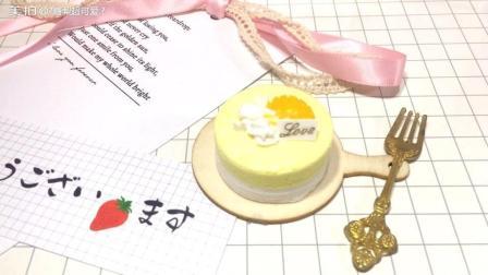 甜心柠檬夹心手工粘土蛋糕