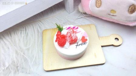 甜心草莓果酱奶油粘土蛋糕