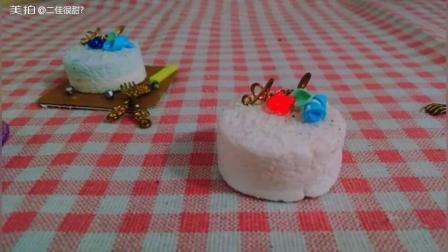 清新红蓝cp手工粘土蛋糕