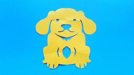 儿童剪纸小课堂: 剪纸哈巴狗, 动手动脑, 一学就会