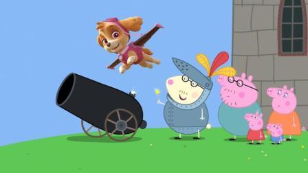 小猪佩奇和汪汪队天天一起参观古老的城堡 简笔画